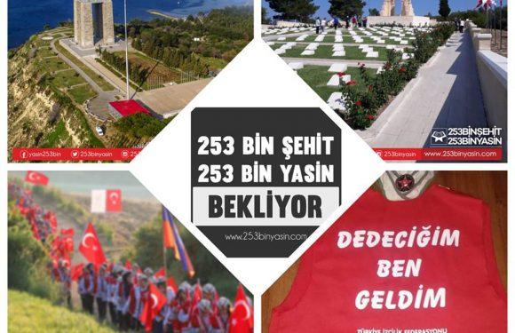 253 BİN YASİN KAMPANYASI